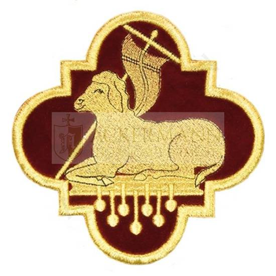 Embroidered Applique Lamb