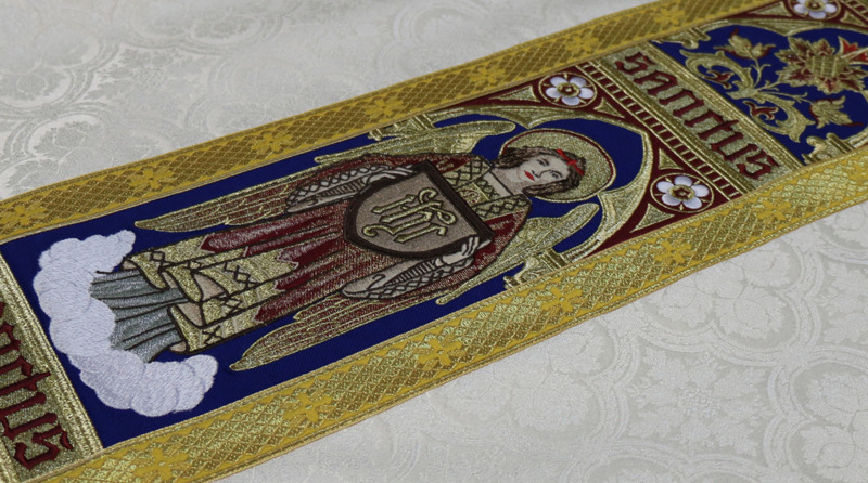 Roman Chasuble Holy Trinity